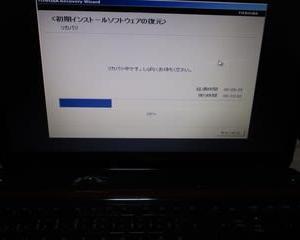 東芝ラップトップパソコン「T451/46DR」のリカバリー Windows7