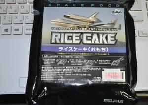 宇宙食「ライスケーキ(餅)」(株)ビー・シー・シー・BF