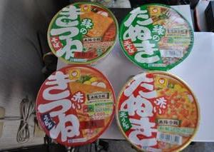 カップ麺「緑のたぬき天そば」マルちゃん(東洋水産)