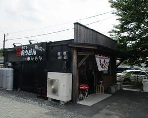 肉うどん「めん処かめや」福岡県直方市