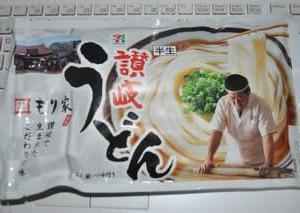 讃岐うどん半生「もり家」石丸製麺(株)