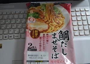 汁なし袋めん「鯛だしまぜそば」シマダヤ(株)東京都渋谷区