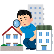 「不動産投資とREIT(リート)」