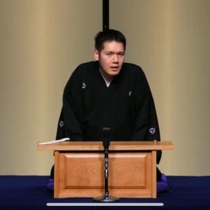 神田伯山がすごい!〜コロナ禍をやり過ごすオススメ動画