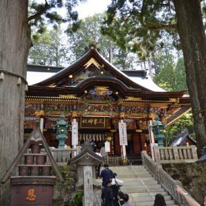 秩父 三峰神社