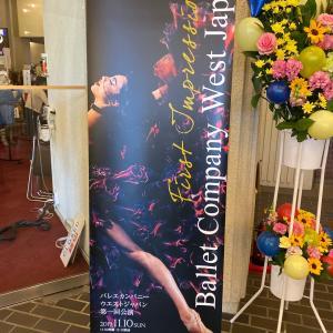 Ballet Company West Japan第1回公演!!!