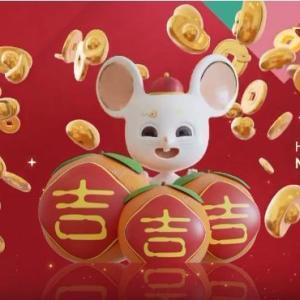 新年快楽!!~台湾では明日は元旦!でも・・・
