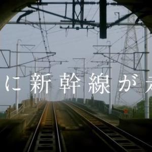 日台共同ドラマ「路(ルウ)~台湾エクスプレス~」が完成!