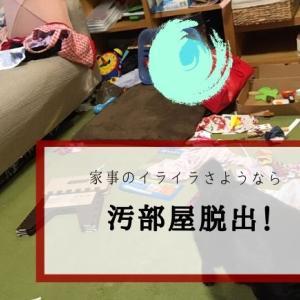 家事代行ピナイの口コミ!本当は秘密にしたい東京のおすすめ掃除サービス