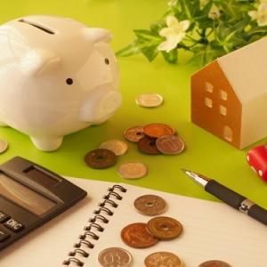 【我が家の収入】11月分の手取り収入を公開します