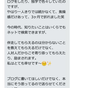 【5/14〆切り】勇気を出して清水寺ジャンプ!新しい世界は絶対あるから!!