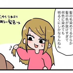 マリの髪事情