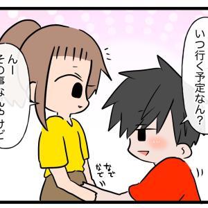 【妊活日記⑥】悲しき性