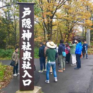 物部神道講座最終日は戸隠神社の奥宮へ行きました!