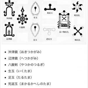 古神道に深く繋がる呪術廻戦