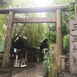 三島神社◆台東区入谷