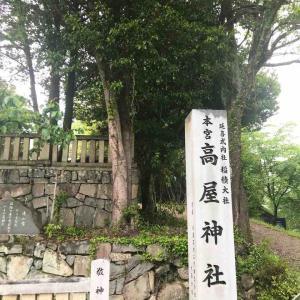 高屋神社◆香川県観音寺市