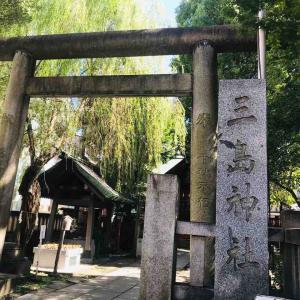 三島神社プチツアー開催しました!◆東京都台東区