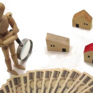 マイホーム購入後の不安、トップは「修繕やリフォームなどの維持費」