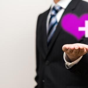 団体信用生命保険はどう選ぶ? 必ずチェックしておきたいポイントはここ!