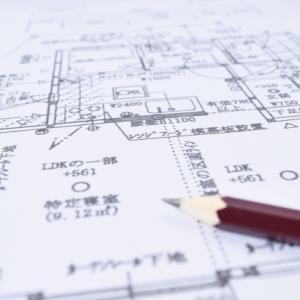 住宅に求める条件、「仕事専用スペース」が引き続きトップ