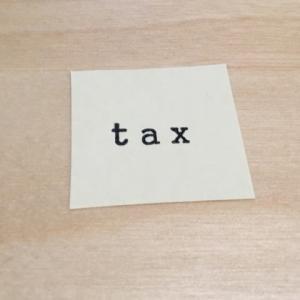 不動産を売ったらこんなに税金がかかる 特例を知って少しでも節税したい