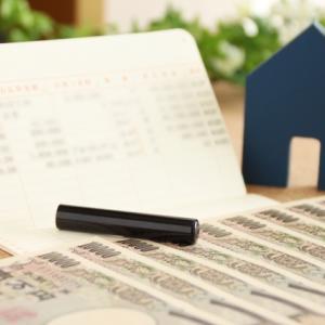 本当に家計にやさしい住宅ローンの繰上返済とは?