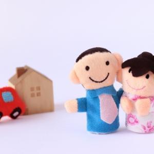 手取り年収400万台の夫婦が、築19年の中古一戸建てを選んだ理由
