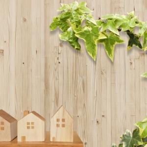 コロナ後の住宅ニーズ、戸建てや子育てを重視