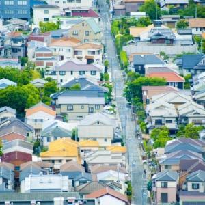 首都圏住宅地価格、変動率はマイナス基調に