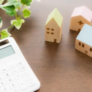 住宅ローンは、「固定金利」より「変動金利」でしょ!?