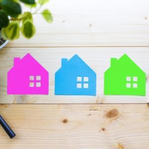 50歳からの住宅購入、注意点は?