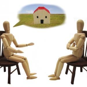 マイホームは買うべき? 購入派と賃貸派、金融機関勤務4人の理由