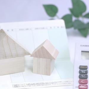 【銀行住宅ローン金利】銀行内情から「下げる」ポイントを解説