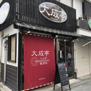 【新OPEN】川越グルメ情報 \大成亭/ お腹いっぱい!!え?本当にこの値段でよいの?