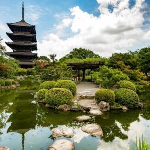 [京都府] 古都京都の世界遺産 その一 東寺