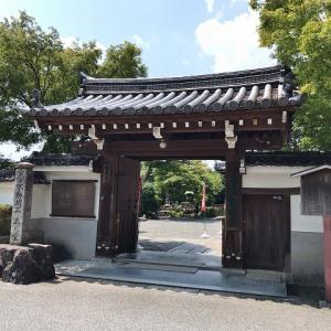 [京都府] 東福寺塔頭の一つ 五大堂同聚院