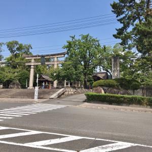 [京都府] 太閤秀吉を祀る 豊国神社