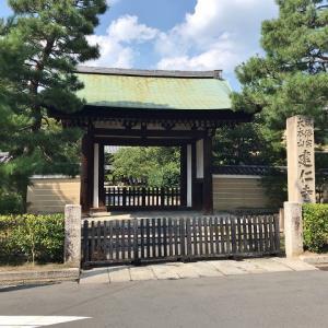 [京都府] 京都最古の禅寺 建仁寺