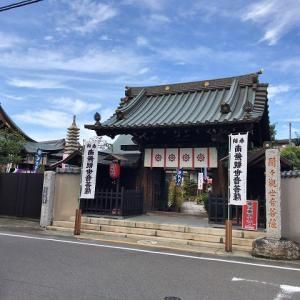 [愛知県] 日本唯一のおっパイ観音 間々観音 龍音寺