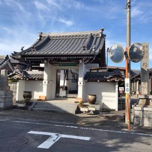 [愛知県] 小牧市南外山にある妙蔵寺