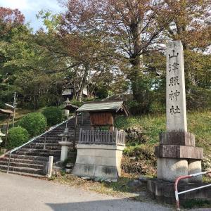 [滋賀県] 米原市能登瀬にある山津照神社