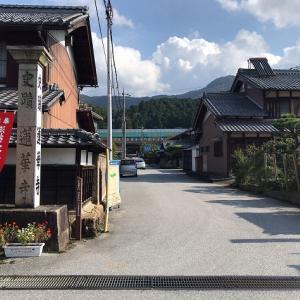 [滋賀県] 聖徳太子の開基と伝わる蓮華寺
