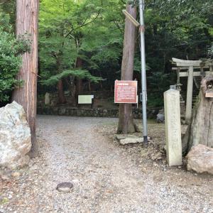 [滋賀県] 抹茶スイーツと名勝庭園がある青岸寺