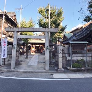 [愛知県] 名古屋市東区に鎮座する松山神社