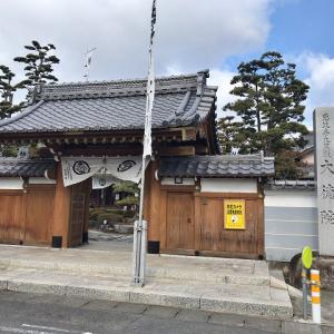 [愛知県] 甚目寺の恵比寿大黒天を祀る 大徳院