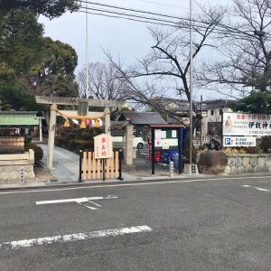 [愛知県] 犬伝説の残る聖なる社 伊奴神社