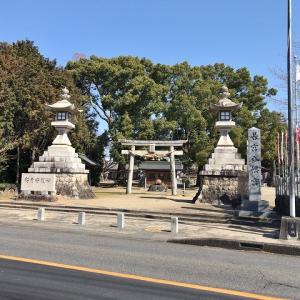[愛知県] 江南市の安産守護神 若宮八幡社