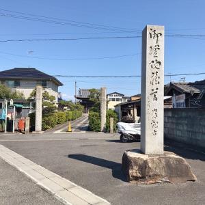 [愛知県] 江南市のお釜地蔵尊 常観寺