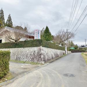 [岐阜県] 幕末維新の英雄を祀る 龍馬神社